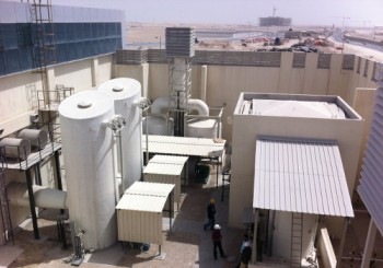 Lusail Development Sewage Treatment Works
